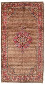 Koliai Χαλι 152X287 Ανατολής Χειροποιητο (Μαλλί, Περσικά/Ιρανικά)