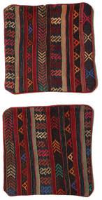 Κιλίμ Μαξιλαροθήκη Χαλι 50X50 Ανατολής Χειροποίητη Ύφανση Τετράγωνο (Μαλλί, Τουρκικά)