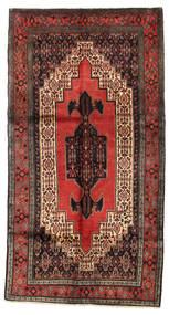 Senneh Χαλι 154X290 Ανατολής Χειροποιητο Σκούρο Κόκκινο/Σκούρο Καφέ (Μαλλί, Περσικά/Ιρανικά)