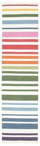 Rainbow Stripe - White Χαλι 80X300 Σύγχρονα Χειροποίητη Ύφανση Χαλι Διαδρομοσ Λευκό/Κρεμ (Βαμβάκι, Ινδικά)