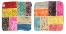 Patchwork Μαξιλαροθήκη Χαλι 50X50 Ανατολής Χειροποιητο Τετράγωνο Σκούρο Γκρι/Κίτρινος (Μαλλί, Τουρκικά)