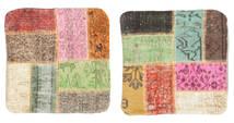 Patchwork Μαξιλαροθήκη Χαλι 50X50 Ανατολής Χειροποιητο Τετράγωνο Kόκκινα/Μπεζ (Μαλλί, Τουρκικά)