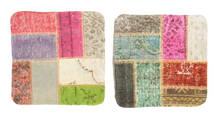 Patchwork Μαξιλαροθήκη Χαλι 50X50 Ανατολής Χειροποιητο Τετράγωνο Ανοιχτό Γκρι/Ανοιχτό Πράσινο (Μαλλί, Τουρκικά)