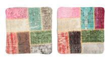 Patchwork Μαξιλαροθήκη Χαλι 50X50 Ανατολής Χειροποιητο Τετράγωνο Σκούρο Μπεζ/Ανοιχτό Ροζ (Μαλλί, Τουρκικά)