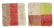 Patchwork Μαξιλαροθήκη Χαλι 50X50 Ανατολής Χειροποιητο Τετράγωνο Σκούρο Κόκκινο/Μπεζ (Μαλλί, Τουρκικά)