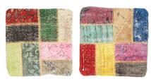 Patchwork Μαξιλαροθήκη Χαλι 50X50 Ανατολής Χειροποιητο Τετράγωνο Μπεζ/Σκούρο Πράσινο (Μαλλί, Τουρκικά)