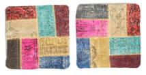 Patchwork Μαξιλαροθήκη Χαλι 50X50 Ανατολής Χειροποιητο Τετράγωνο Μπεζ/Ανοιχτό Καφέ (Μαλλί, Τουρκικά)