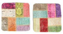 Patchwork Μαξιλαροθήκη Χαλι 50X50 Ανατολής Χειροποιητο Τετράγωνο Λευκό/Κρεμ/Στο Χρώμα Της Σκουριάς (Μαλλί, Τουρκικά)