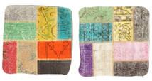 Patchwork Μαξιλαροθήκη Χαλι 50X50 Ανατολής Χειροποιητο Τετράγωνο Μπεζ/Σκούρο Γκρι (Μαλλί, Τουρκικά)