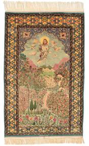 Isfahan Εικόνα/Φωτογραφία Υπογράφεται: Haghighi Χαλι 163X230 Ανατολής Χειροποιητο Καφέ/Μπεζ (Μάλλινα/Μεταξωτά, Περσικά/Ιρανικά)