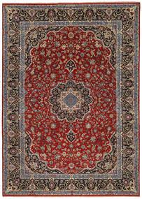 Ilam Sherkat Farsh Μετάξι Χαλι 245X350 Ανατολής Χειροποιητο Σκούρο Κόκκινο/Σκούρο Καφέ/Σκούρο Γκρι (Μάλλινα/Μεταξωτά, Περσικά/Ιρανικά)