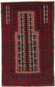 Beluch Χαλι 84X143 Ανατολής Χειροποιητο Σκούρο Κόκκινο/Σκούρο Καφέ (Μαλλί, Αφγανικά)