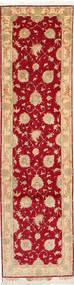 Tabriz 50 Raj Με Μετάξι Χαλι 79X315 Ανατολής Χειροποιητο Χαλι Διαδρομοσ Kόκκινα/Στο Χρώμα Της Σκουριάς (Μάλλινα/Μεταξωτά, Περσικά/Ιρανικά)
