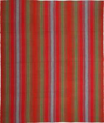 Κιλίμ Μοντέρνα Χαλι 247X300 Σύγχρονα Χειροποίητη Ύφανση Στο Χρώμα Της Σκουριάς/Σκούρο Κόκκινο (Μαλλί, Περσικά/Ιρανικά)