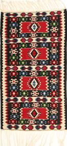 Κιλίμ Fars Χαλι 95X183 Ανατολής Χειροποίητη Ύφανση Μπεζ/Μαύρα (Μαλλί, Περσικά/Ιρανικά)