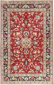 Yazd Χαλι 193X305 Ανατολής Χειροποιητο Σκούρο Γκρι/Σκούρο Κόκκινο (Μαλλί, Περσικά/Ιρανικά)
