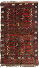 Afghan Khal Mohammadi Χαλι 129X214 Ανατολής Χειροποιητο Σκούρο Κόκκινο/Σκούρο Καφέ (Μαλλί, Αφγανικά)