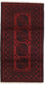 Afghan Χαλι 101X191 Ανατολής Χειροποιητο Σκούρο Κόκκινο/Σκούρο Καφέ (Μαλλί, Αφγανικά)