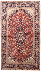 Keshan Χαλι 140X245 Ανατολής Χειροποιητο Σκούρο Κόκκινο/Σκούρο Μωβ (Μαλλί, Περσικά/Ιρανικά)