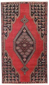 Saveh Πατίνα Χαλι 98X176 Ανατολής Χειροποιητο Μαύρα/Σκούρο Κόκκινο (Μαλλί, Περσικά/Ιρανικά)