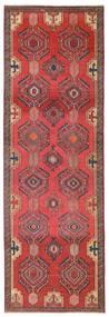 Ardebil Πατίνα Χαλι 85X260 Ανατολής Χειροποιητο Χαλι Διαδρομοσ Σκούρο Κόκκινο/Στο Χρώμα Της Σκουριάς (Μαλλί, Περσικά/Ιρανικά)