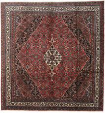 Hosseinabad Χαλι 315X330 Ανατολής Χειροποιητο Τετράγωνο Μεγαλα (Μαλλί, Περσικά/Ιρανικά)