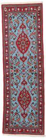 Ghom Kork/Μετάξι Χαλι 64X204 Ανατολής Χειροποιητο Χαλι Διαδρομοσ Σκούρο Κόκκινο/Σκούρο Καφέ (Μάλλινα/Μεταξωτά, Περσικά/Ιρανικά)