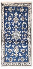 Nain Χαλι 70X135 Ανατολής Χειροποιητο Ανοιχτό Γκρι/Σκούρο Μπλε (Μαλλί, Περσικά/Ιρανικά)