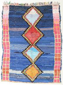 Berber Moroccan - Boucherouite Χαλι 172X220 Σύγχρονα Χειροποιητο Μπλε/Σκούρο Μπλε ( Marocco)