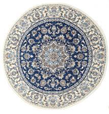 Nain Χαλι Ø 200 Ανατολής Χειροποιητο Στρογγυλο Ανοιχτό Γκρι/Μπεζ/Σκούρο Μπλε (Μαλλί, Περσικά/Ιρανικά)