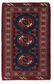 Turkaman Χαλι 65X104 Ανατολής Χειροποιητο Μαύρα/Σκούρο Κόκκινο (Μαλλί, Περσικά/Ιρανικά)