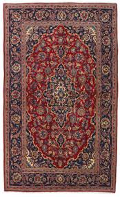 Keshan Χαλι 135X223 Ανατολής Χειροποιητο Σκούρο Κόκκινο/Μαύρα (Μαλλί, Περσικά/Ιρανικά)