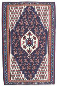 Κιλίμ Senneh Χαλι 110X170 Ανατολής Χειροποίητη Ύφανση Σκούρο Γκρι/Σκούρο Μωβ (Μαλλί, Περσικά/Ιρανικά)