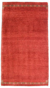 Loribaft Περσία Χαλι 73X132 Σύγχρονα Χειροποιητο Στο Χρώμα Της Σκουριάς/Kόκκινα (Μαλλί, Περσικά/Ιρανικά)