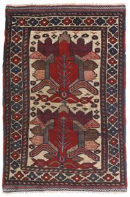 Κιλίμ Golbarjasta Χαλι 90X140 Ανατολής Χειροποίητη Ύφανση Σκούρο Μπλε/Σκούρο Καφέ (Μαλλί, Αφγανικά)