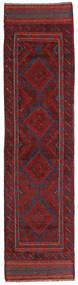 Κιλίμ Golbarjasta Χαλι 60X237 Ανατολής Χειροποίητη Ύφανση Χαλι Διαδρομοσ Σκούρο Κόκκινο/Σκούρο Γκρι (Μαλλί, Αφγανικά)