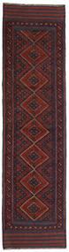 Κιλίμ Golbarjasta Χαλι 60X238 Ανατολής Χειροποίητη Ύφανση Χαλι Διαδρομοσ Σκούρο Κόκκινο/Μαύρα (Μαλλί, Αφγανικά)