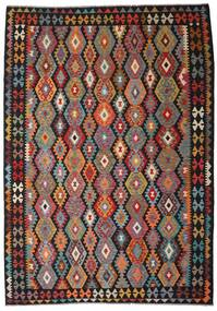 Κιλίμ Afghan Old Style Χαλι 205X297 Ανατολής Χειροποίητη Ύφανση Σκούρο Καφέ/Σκούρο Κόκκινο (Μαλλί, Αφγανικά)