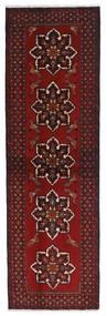 Beluch Χαλι 66X218 Ανατολής Χειροποιητο Χαλι Διαδρομοσ Σκούρο Κόκκινο/Σκούρο Καφέ (Μαλλί, Περσικά/Ιρανικά)