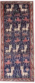 Afshar Χαλι 98X237 Ανατολής Χειροποιητο Χαλι Διαδρομοσ Μαύρα/Σκούρο Μωβ (Μαλλί, Περσικά/Ιρανικά)