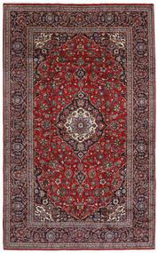 Keshan Χαλι 250X405 Ανατολής Χειροποιητο Σκούρο Κόκκινο/Μαύρα Μεγαλα (Μαλλί, Περσικά/Ιρανικά)