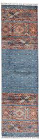 Shabargan Χαλι 83X296 Σύγχρονα Χειροποιητο Χαλι Διαδρομοσ Μπλε/Ανοιχτό Γκρι (Μαλλί, Αφγανικά)