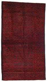 Beluch Χαλι 120X200 Ανατολής Χειροποιητο Σκούρο Κόκκινο/Kόκκινα (Μαλλί, Αφγανικά)