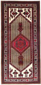 Ardebil Χαλι 100X220 Ανατολής Χειροποιητο (Μαλλί, Περσικά/Ιρανικά)