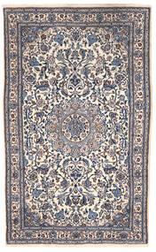 Nain Χαλι 151X255 Ανατολής Χειροποιητο Σκούρο Γκρι/Μπεζ (Μαλλί, Περσικά/Ιρανικά)