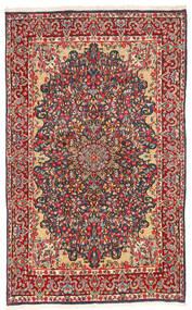 Kerman Χαλι 147X240 Ανατολής Χειροποιητο Σκούρο Γκρι/Στο Χρώμα Της Σκουριάς (Μαλλί, Περσικά/Ιρανικά)