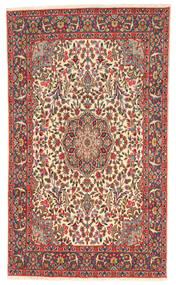 Kerman Χαλι 169X287 Ανατολής Χειροποιητο Σκούρο Γκρι/Σκούρο Κόκκινο (Μαλλί, Περσικά/Ιρανικά)