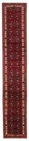 Hosseinabad Χαλι 67X378 Ανατολής Χειροποιητο Χαλι Διαδρομοσ Σκούρο Κόκκινο/Σκούρο Καφέ (Μαλλί, Περσικά/Ιρανικά)