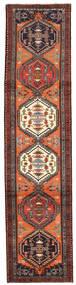 Ardebil Χαλι 77X324 Ανατολής Χειροποιητο Χαλι Διαδρομοσ Σκούρο Κόκκινο/Σκούρο Καφέ (Μαλλί, Περσικά/Ιρανικά)