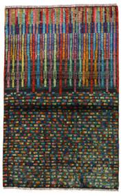 Moroccan Berber - Afghanistan Χαλι 88X140 Σύγχρονα Χειροποιητο Σκούρο Γκρι (Μαλλί, Αφγανικά)